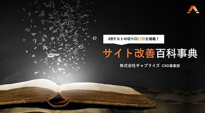 AB-Testing-Dictionary-img